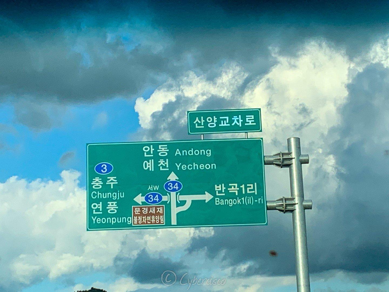 Korea (9)